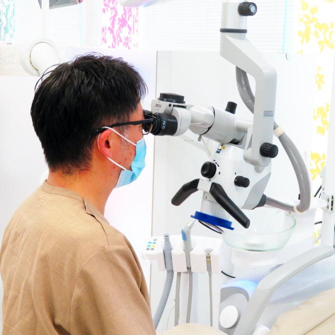精密な診断 精密な治療